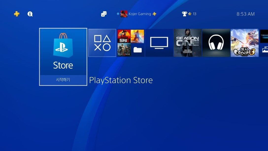 PS4™에서 테마와 아바타로 개성을 표출해보세요