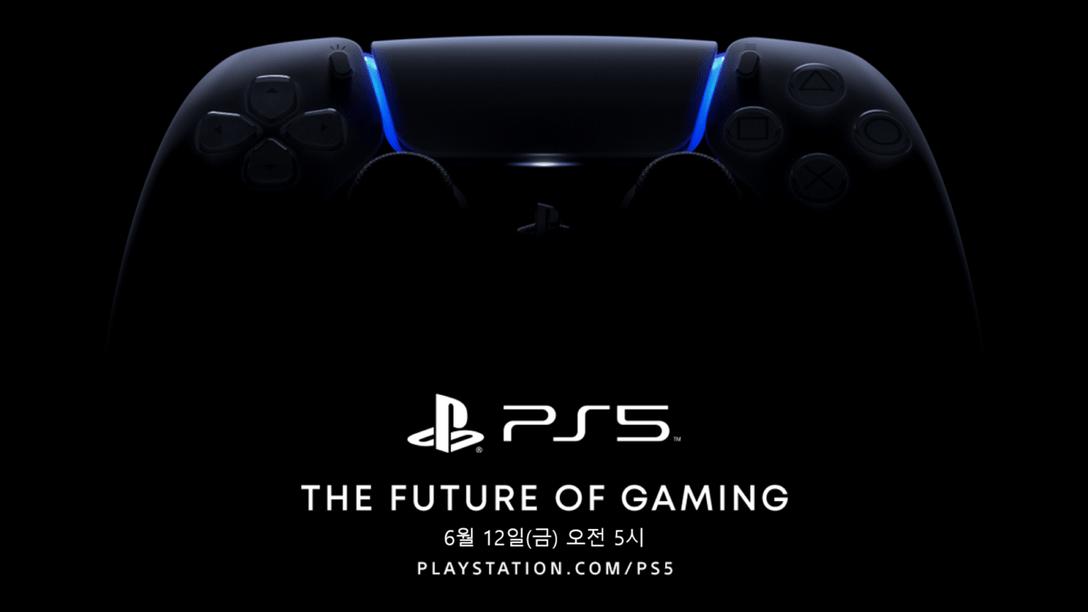 업데이트: 이번 주 금요일, PS5에서 펼쳐지는 게임의 미래를 확인하세요