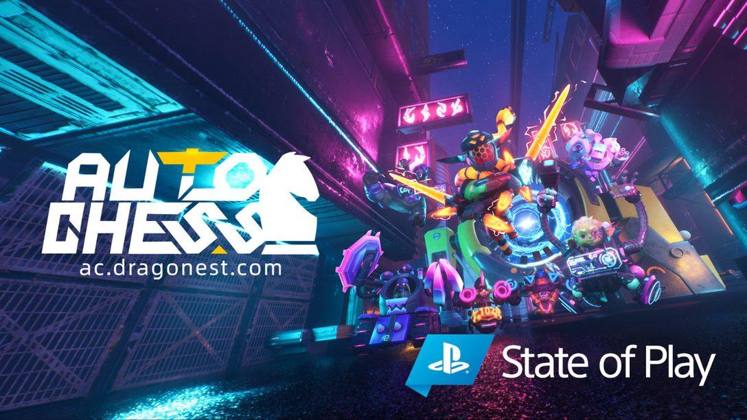 오토 체스가 2020년 10월 말, PlayStation으로 출시됩니다