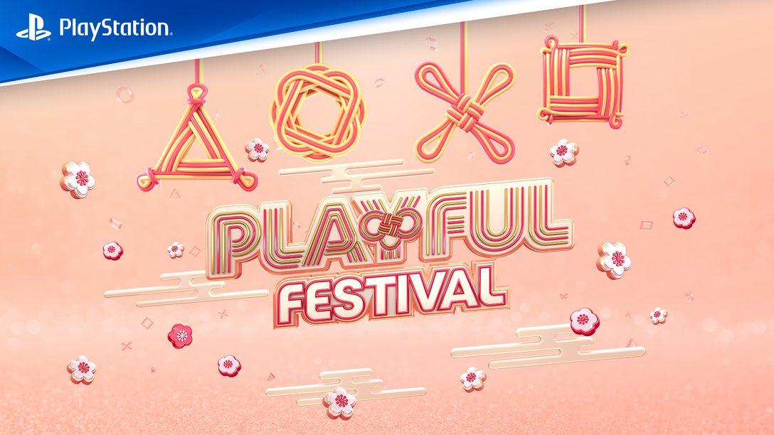 PlayStation 팬들을 위한 축제, 'Playful Festival'이 오늘 시작됩니다