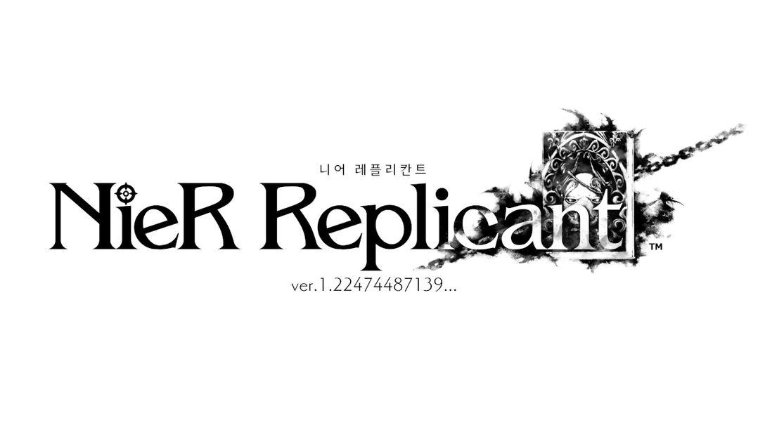 'NieR Replicant ver.1.22474487139...' 디스크 버전 예약판매 안내