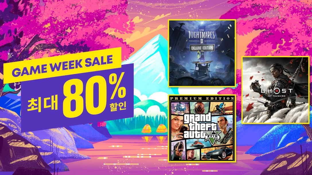 Game Week Sale 프로모션이 PlayStation Store에 돌아옵니다
