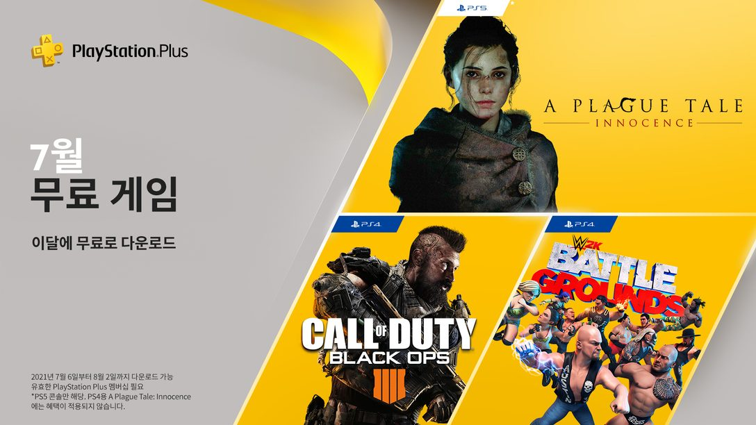 Call of Duty: Black Ops 4, WWE 2K 배틀그라운드, 플래그 테일: 이노센스가 7월의 PlayStation Plus 무료 게임입니다