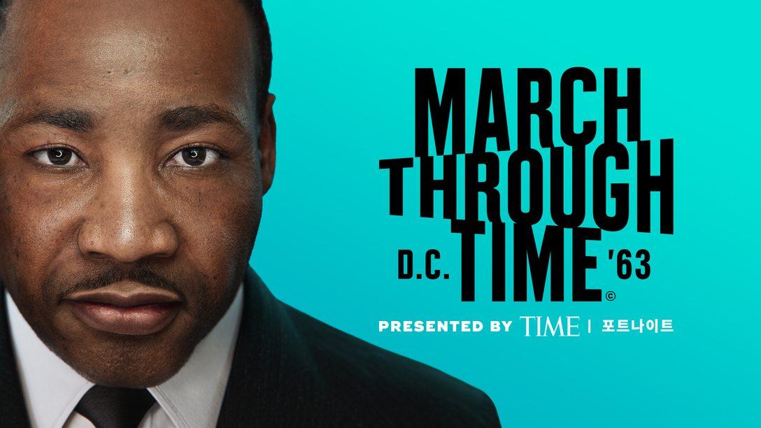 마틴 루터 킹의 삶을 기리세요. TIME Studios가 포트나이트에 March Through Time을 선보입니다